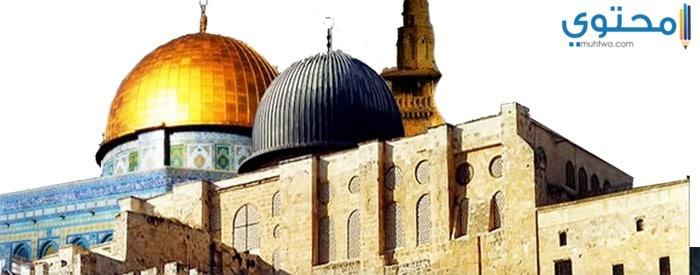 غلاف فيس بوك حديث للمسجد الأقصى المحاصر