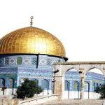أغلفة وخلفيات المسجد الأقصي المحاصر