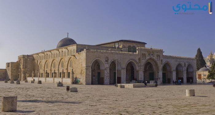 خلفيات المسجد الأقصى