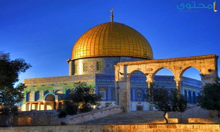 أغلفة جديدة للمسجد الأقصى