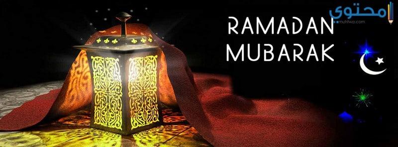 اغلفة شهر رمضان للفيس بوك 2022 - موقع محتوى