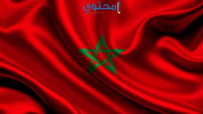غلاف علم المغرب للفيس بوك