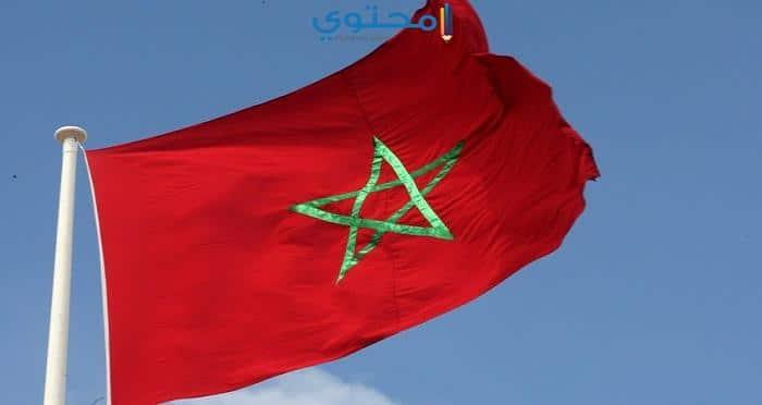 كفرات علم المغرب حديثة 2018