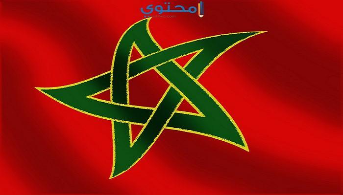 كفرات علم المغرب جديدة
