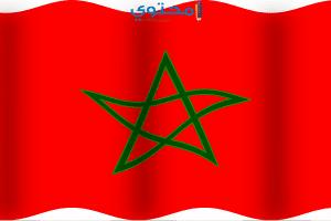 تصميمات وأغلفة علم المغرب لمواقع التواصل الإجتماعي