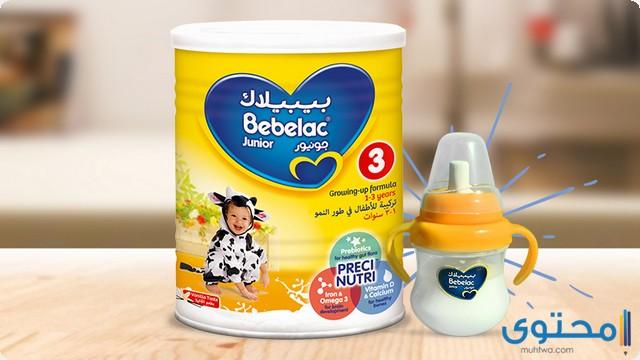أفضل أنواع الحليب للأطفال بعد السنة - موقع محتوى