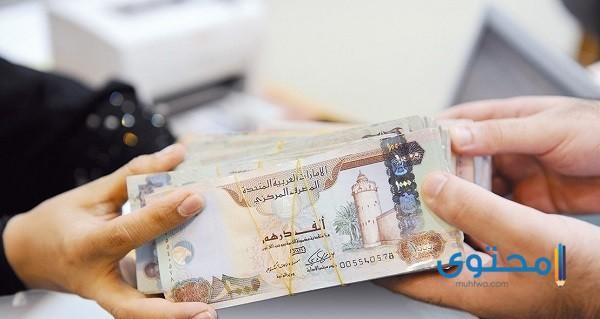 أفضل بنك للقروض الشخصية في الإمارات