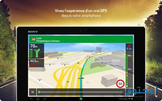 تطبيق Mappy GPS Free