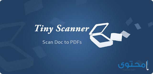 أفضل تطبيقات Scanner لتصوير المستندات والأوراق