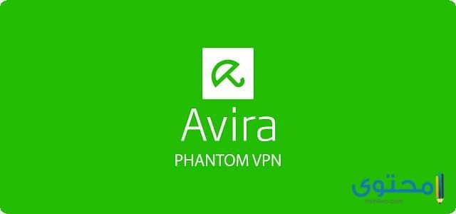 أفضل تطبيقات VPN المجانية على اندرويد