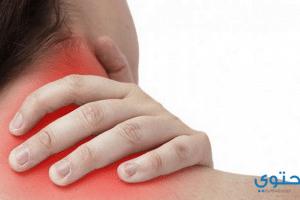 أفضل علاج لألام الرقبة والكتف