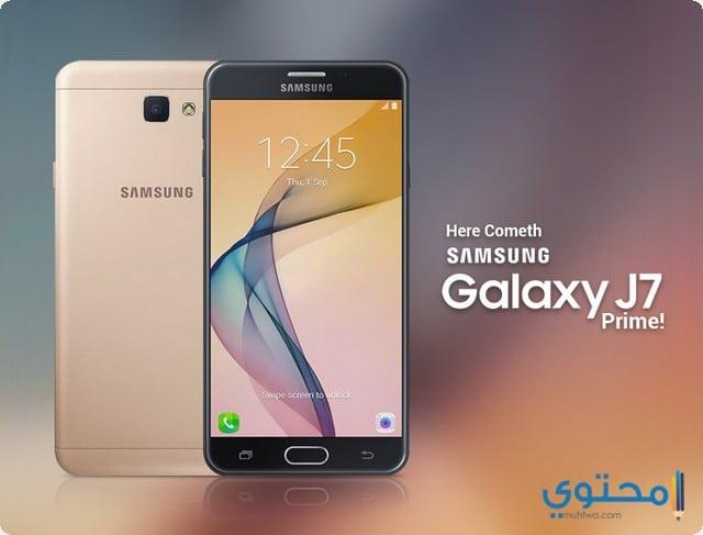 هاتف galaxy j7 prime