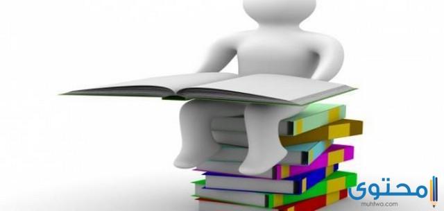 أفضل نماذج مقدمة بحث ديني جاهزة 1442 موقع محتوى
