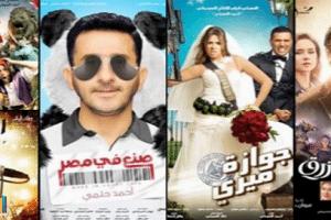 تردد قنوات أفلام عربي 2018