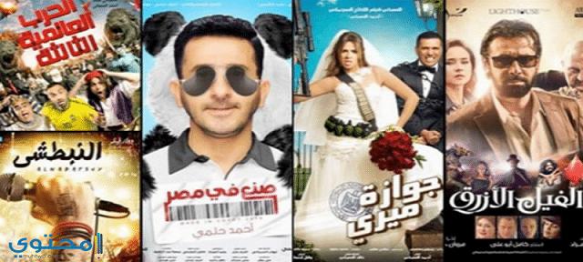 تردد قنوات أفلام عربي
