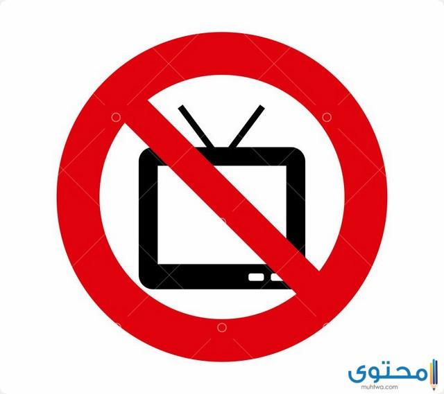 أفلام ممنوعة من العرض