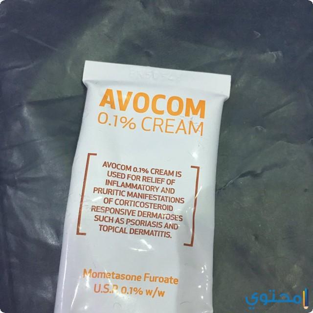 التركيب الدوائي Avocom