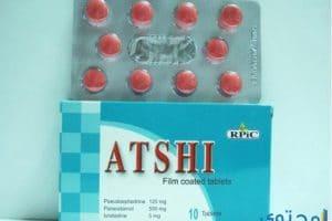 أتشي Atshi مضاد للحساسية والاحتقان
