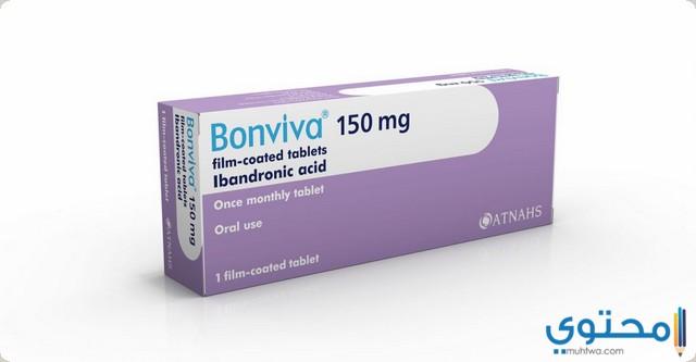 دواعي استخدام أقراص بونفيفا