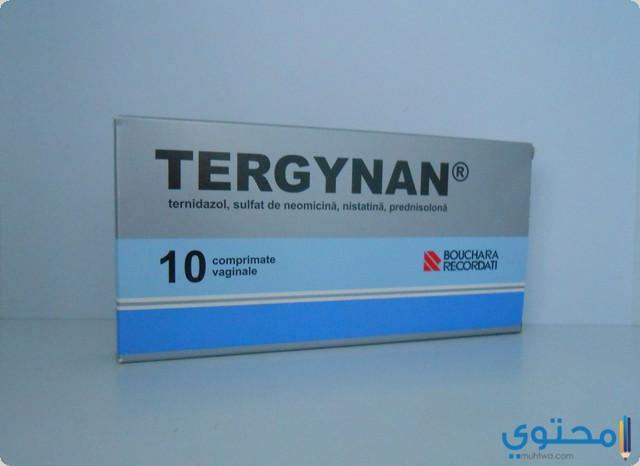 دواعي استخدام أقراص ترجينان