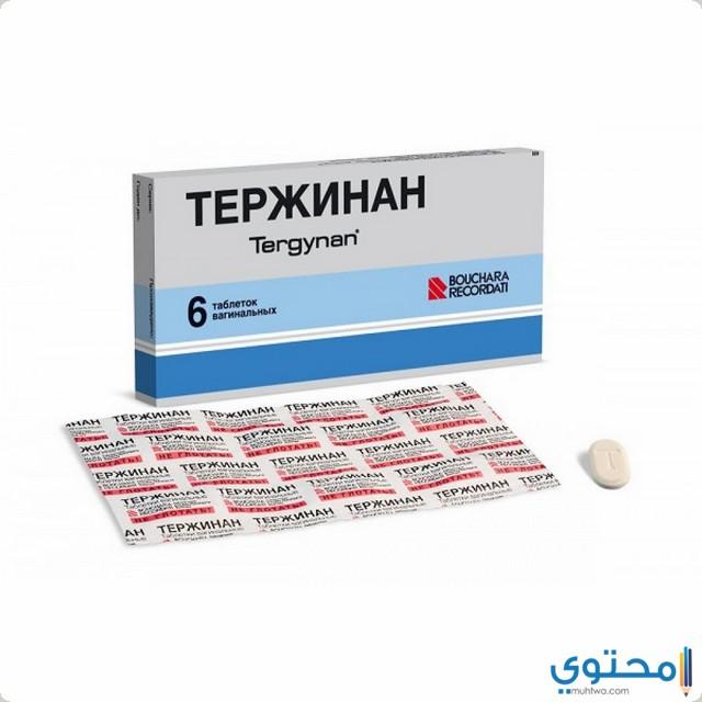 الجرعة الموصي بها لأقراص ترجينان