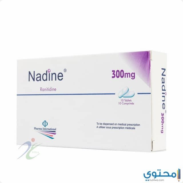 الآثار الجانبية لدواء نادين
