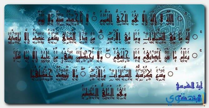 أقسام القرآن