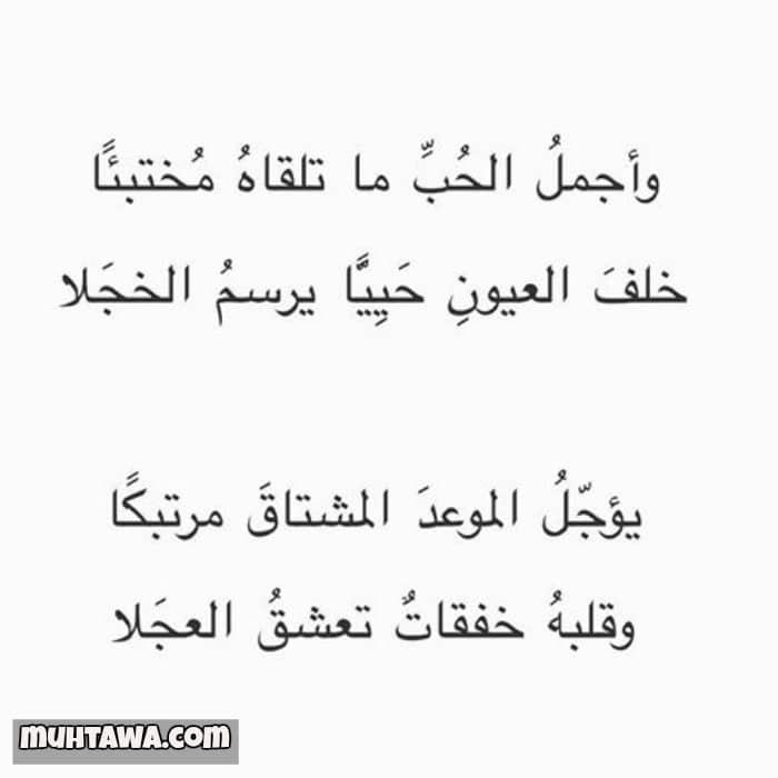 أقوال وخواطر الشاعر أحمد شوقي موقع محتوى