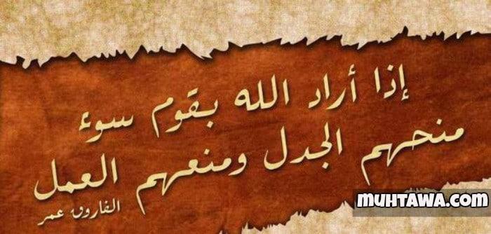 عمرو بن العاص .. فاتح مصر