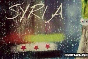 أقوال شعبية وحكم عن سوريا