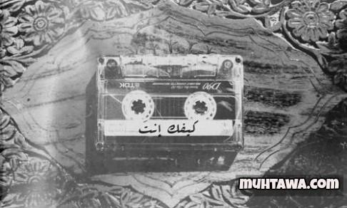 أقوال وكلمات عن الفنانة اللبنانية فيروز