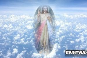 أقوال وحكم يسوع المسيح الشهيرة
