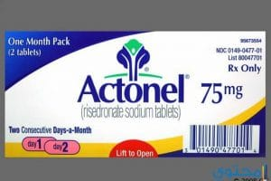 أكتونيلل Actonel أقراص لعلاج هشاشة العظام