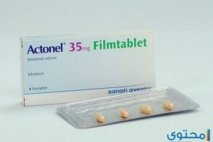 أكتونيل Actonel أقراص لعلاج هشاشة العظام