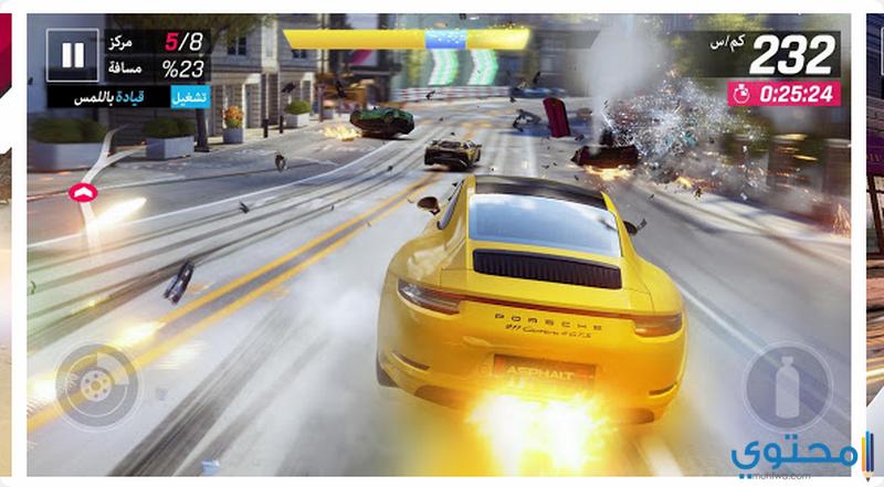 ألعاب سيارات جديدة 2020 للأندرويد