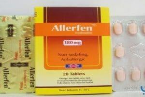 أليرفين Allerfin لعلاج الحكة ومضاد للحساسية