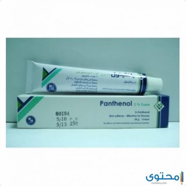 دواعي استعمال علاج بانثينول