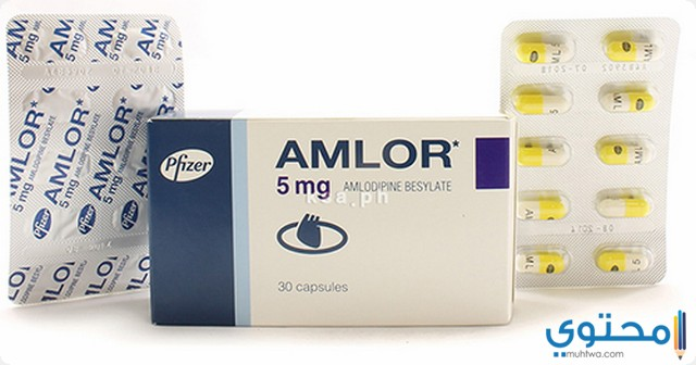 أملور Amlor لعلاج ضغط الدم المرتفع موقع محتوى