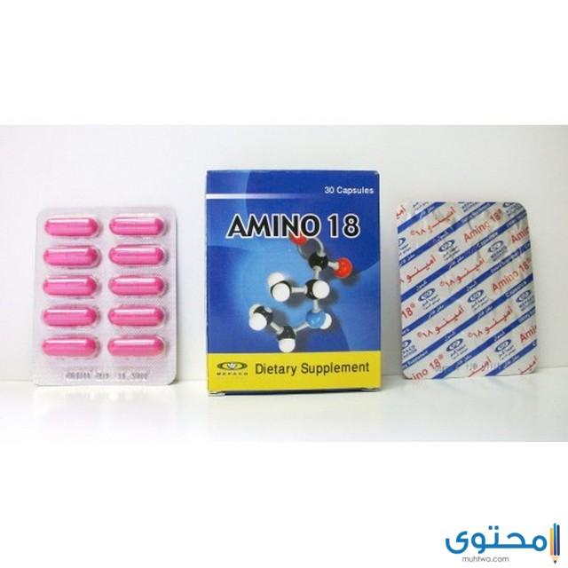 ما هي دواعي استعمال دواء أمينو 18