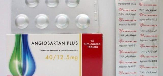 أنجيوسارتان بلاس Angiosartan Plus لعلاج ضغط الدم