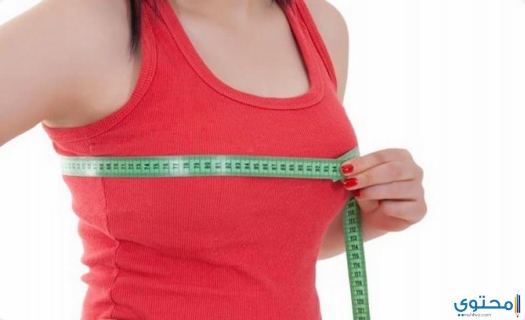 نصائح الهامة للحصول على ثدي كبير