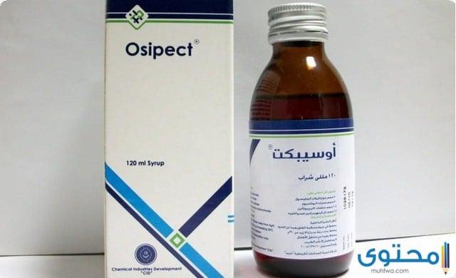 احسن دواء للكحة للكبار Sodusvillage Org
