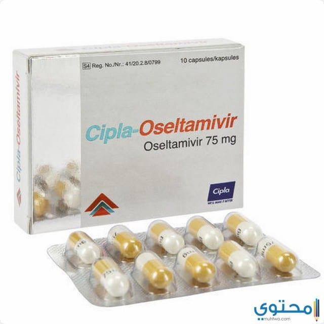دواعي الاستعمال لدواءأوسيلتاميفير