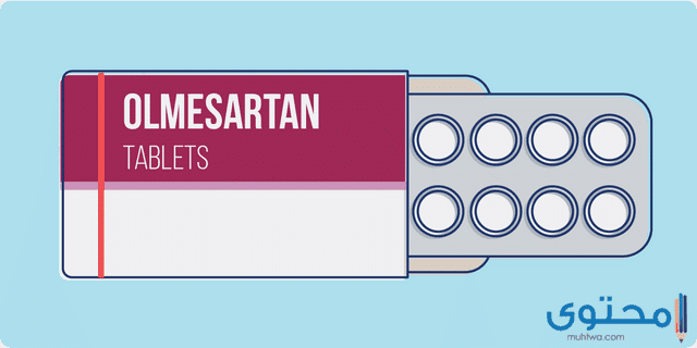 ما هو دواء أولميسارتان