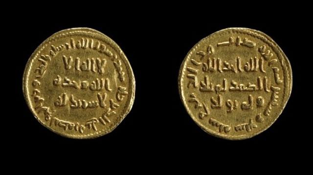 أول عملة للدولة الإسلامية في التاريخ
