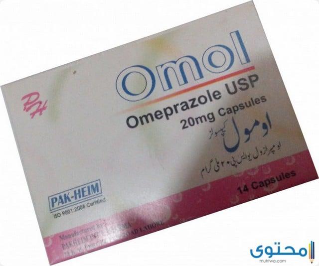 أومول Omol مضاد للألتهاب وخافض للحرارة