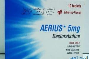 أيريوس Aerius لعلاج الحساسية والحكة الجلدية