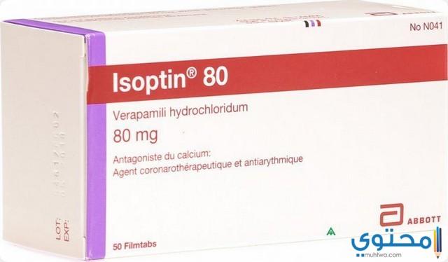 ما هو دواء أيزوبتن