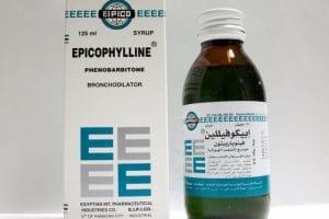 إبيكوفيللين Epicophylline لعلاج الربو الشعبي