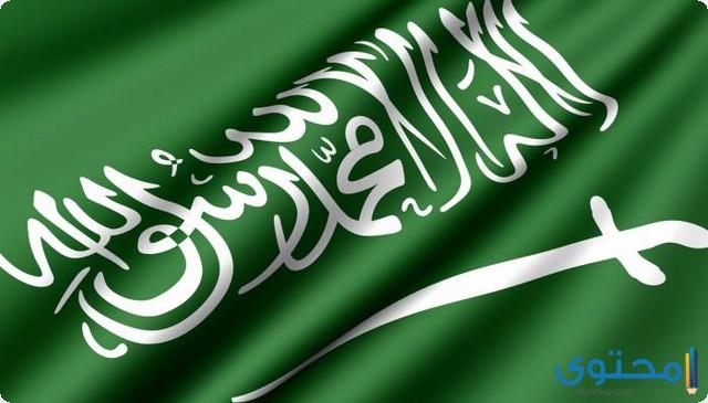 إجازات السعودية 2021